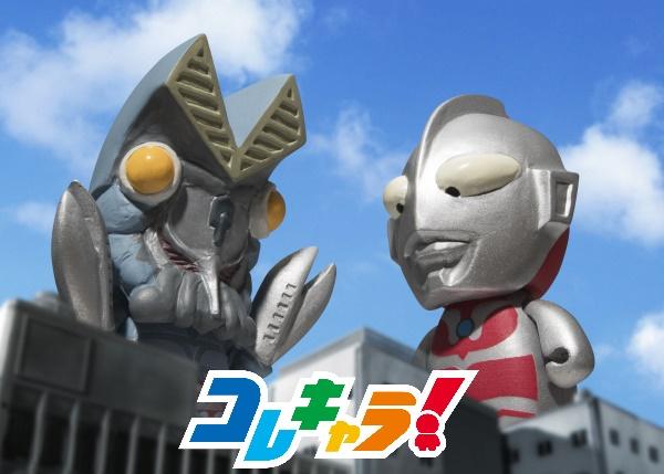 コレキャラ!ウルトラマン01 来月発売!