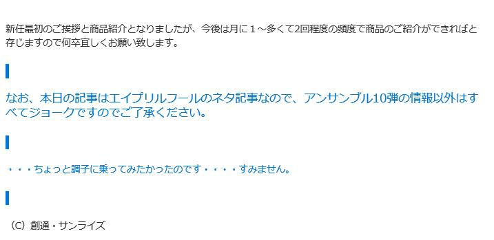 駒形情報局(仮)~亀の忍者のヒロイン~