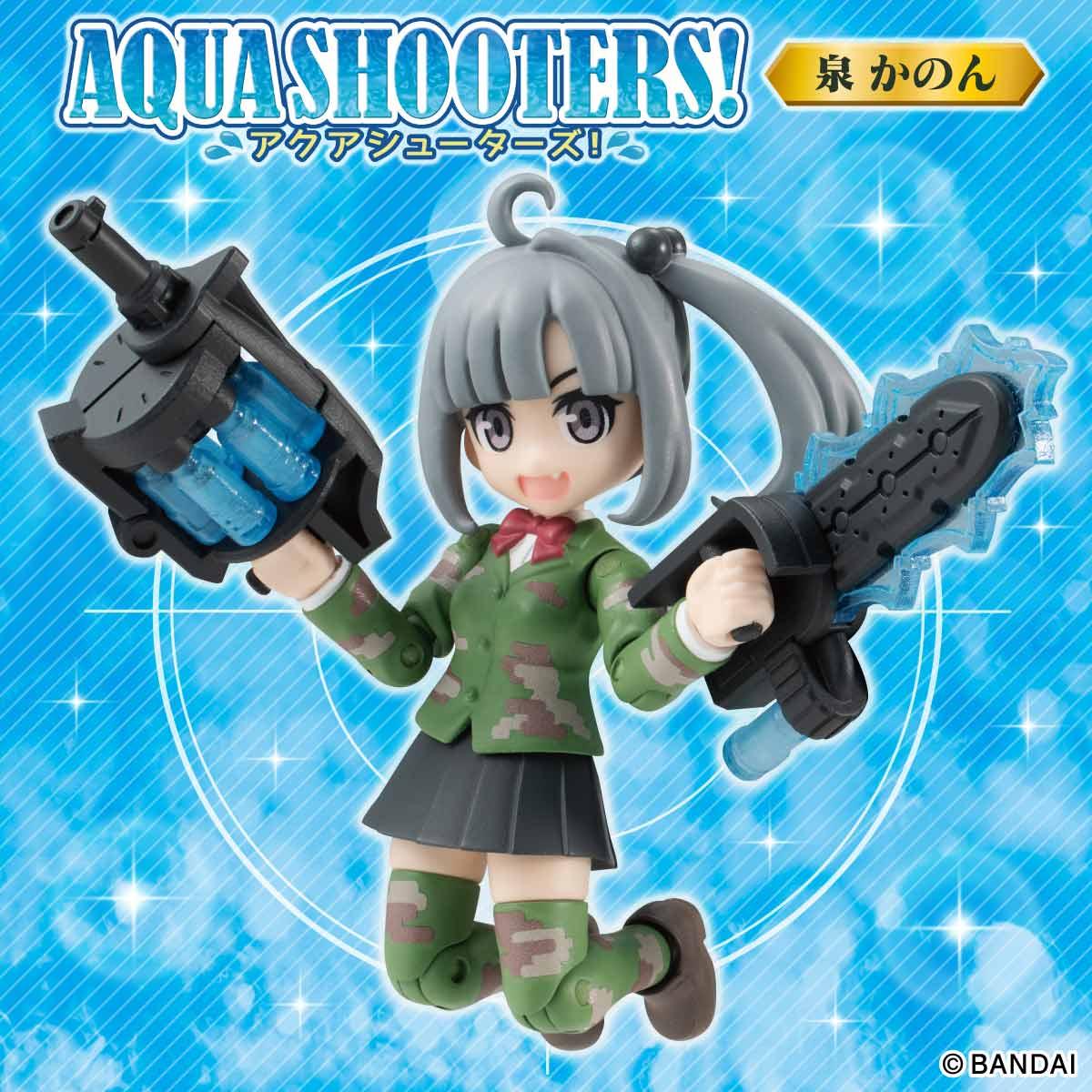 AQUA SHOOTERS!通信~第2回イラストコンテストから1年…ついに!~