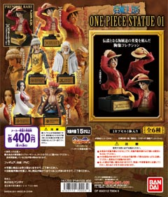 From TV animation ONE PIECE ONE PIECE STATUE 01
