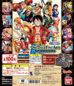 From TV animation ONE PIECE ワンピースファインアーツ