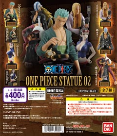 From TV animation ONE PIECE ONE PIECE STATUE 02