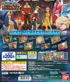 TIGER & BUNNY  NEXT MEMBERS PLATE