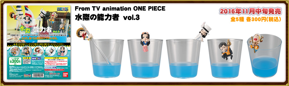http://www.gashapon.jp/onepiece/images/goods/img_goods51.jpg